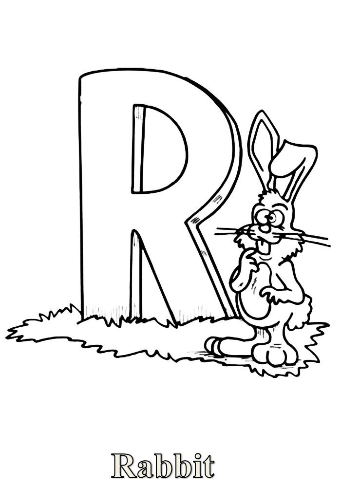 Раскраска английский алфавит отдельные буквы