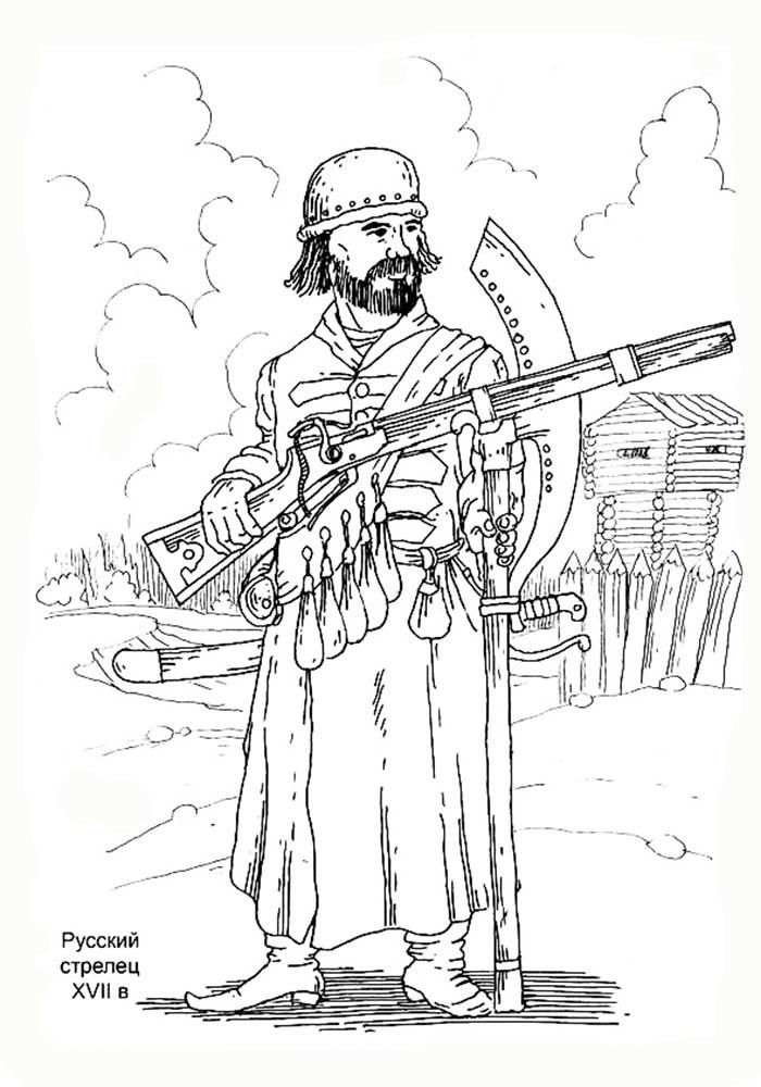 Раскраска для мальчиков солдат