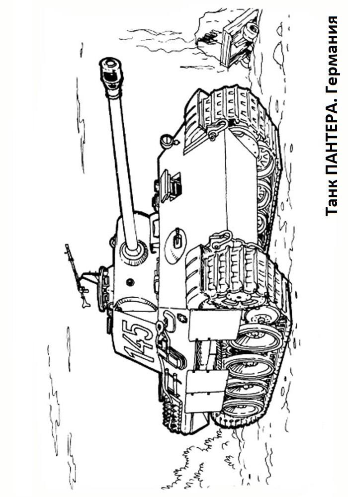 Раскраски танков тигр