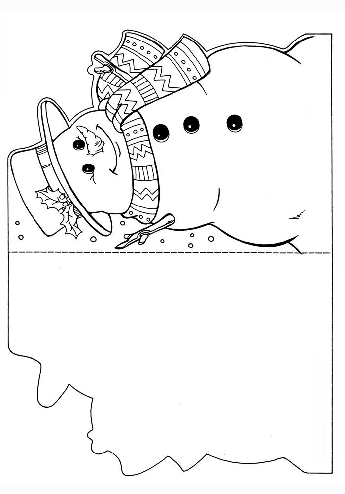 Детские новогодние открытки раскраски