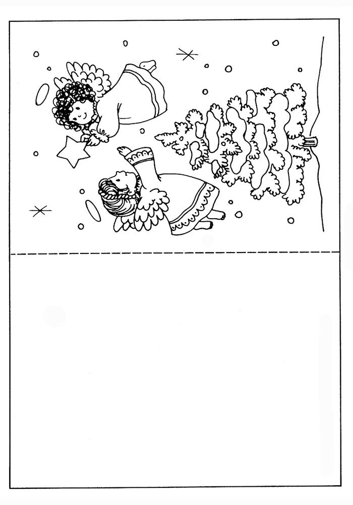 Картинка открытка распечатать