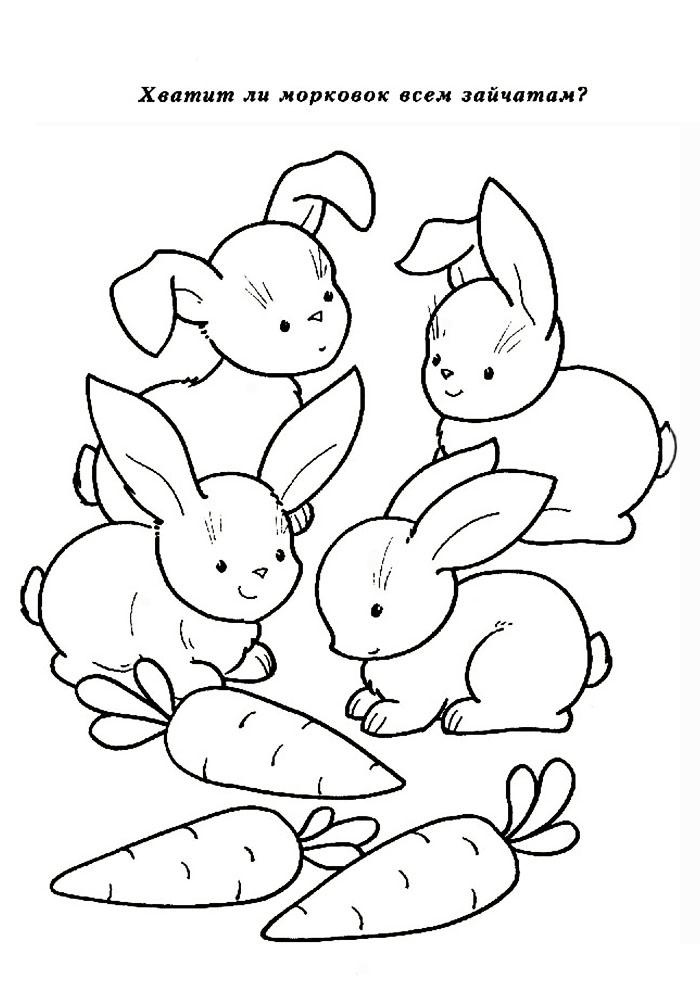Каникулы раскраски для детей