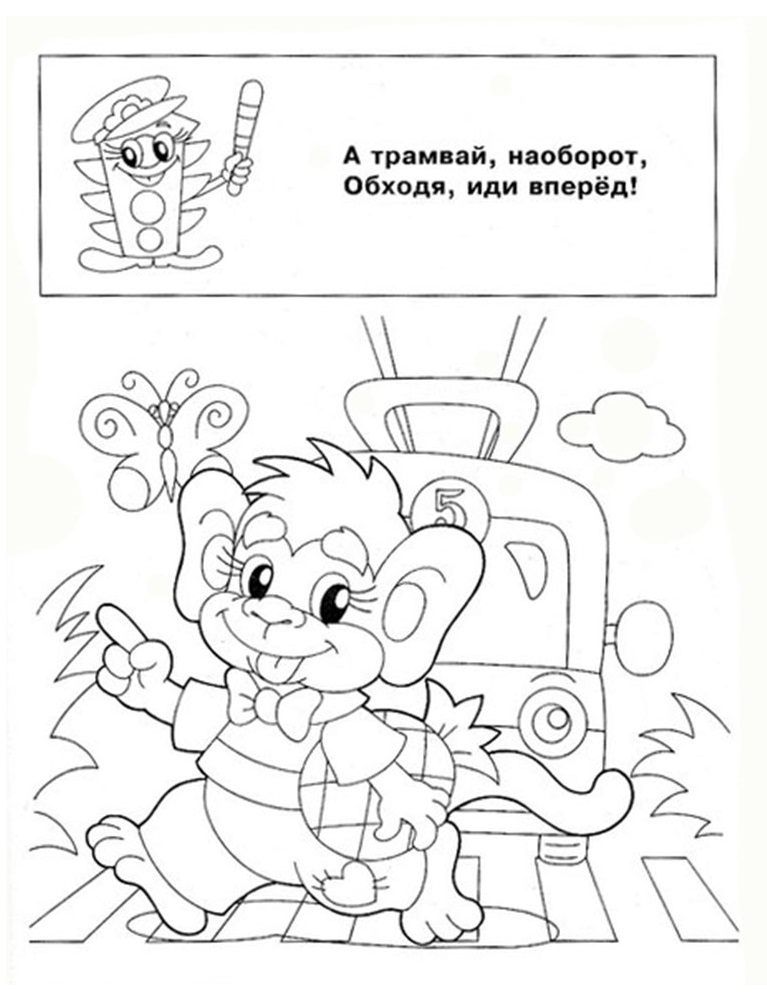Раскраски для детей про новый год распечатать