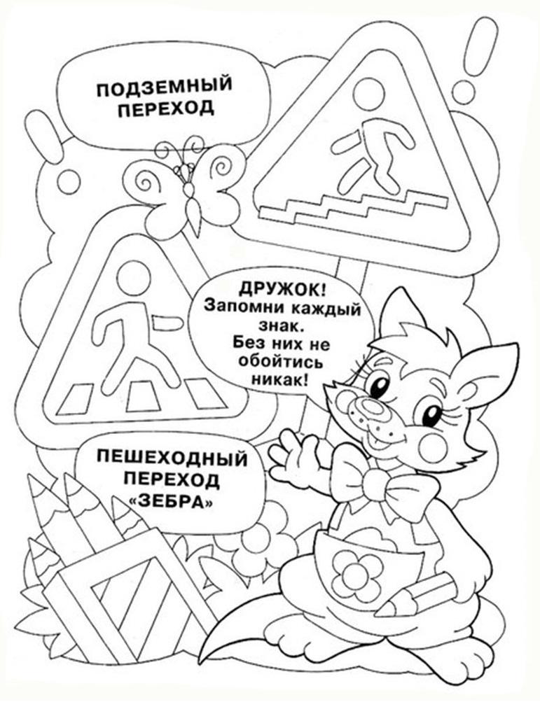 загадки про овощи и фрукты на татарском