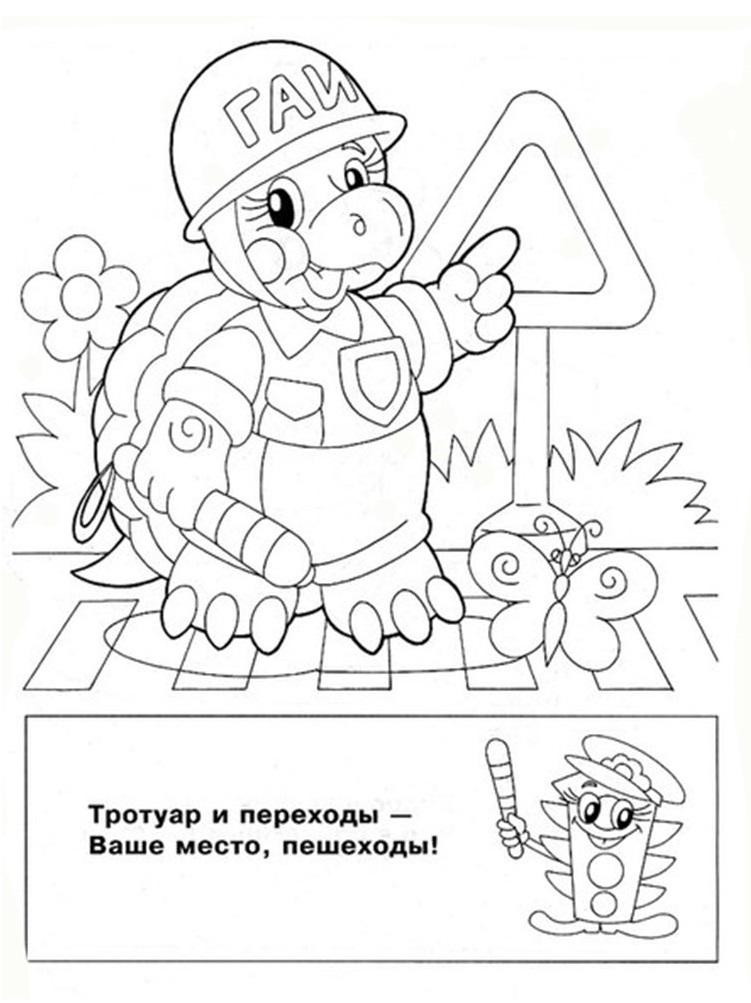 Рисунки раскраски по пдд в детском саду