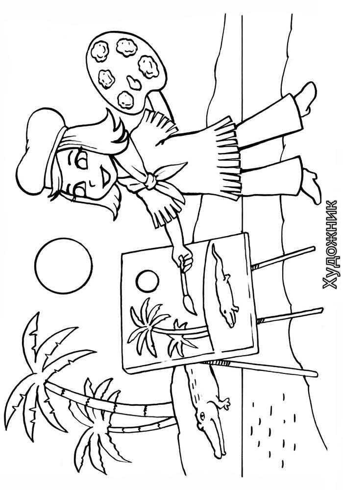 художник раскраска для детей