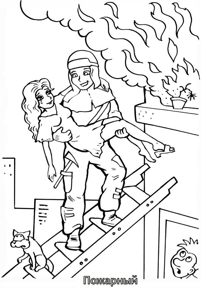 Раскраски о пожаре для детей