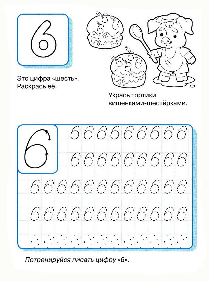 Раскраски антистресс распечатать бесплатно а4