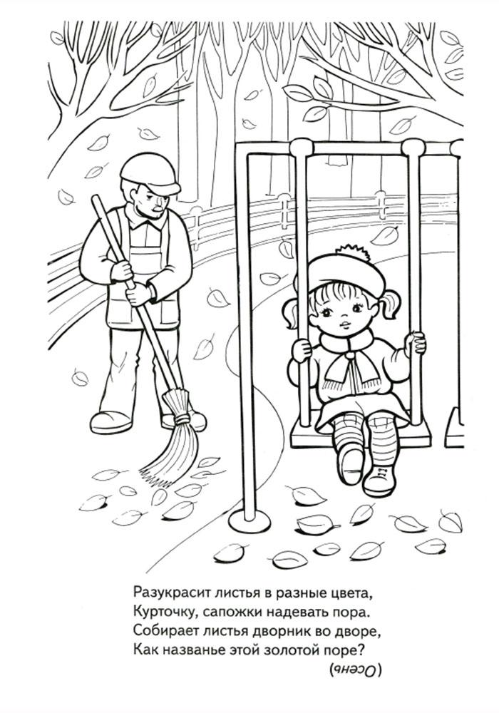 Раскраски с дедом морозом для детей