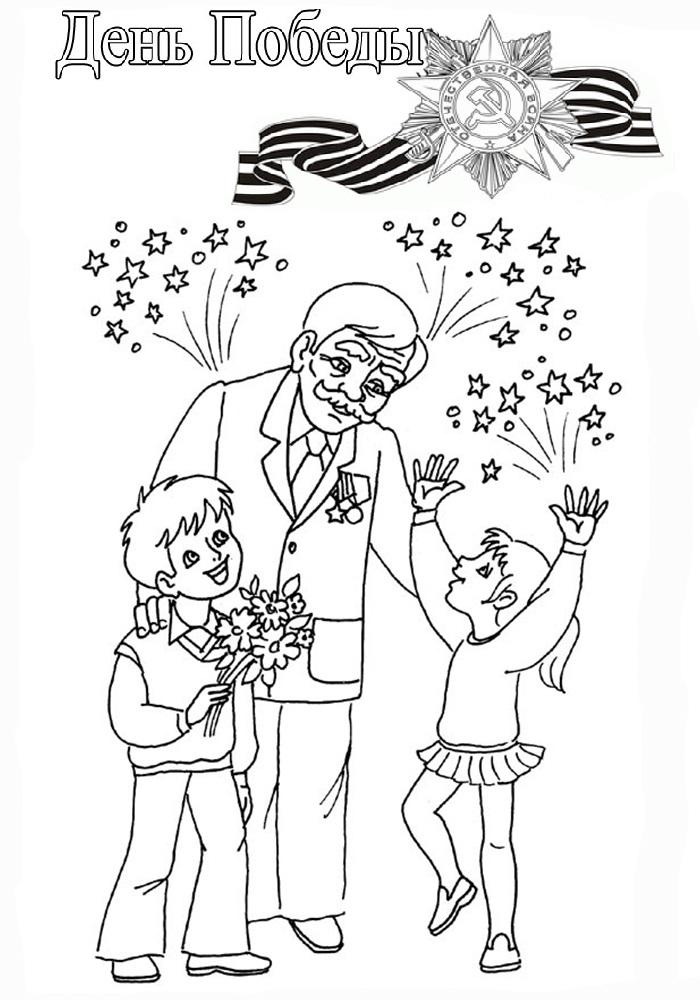 Открытки с днем рождения для детей 11 лет