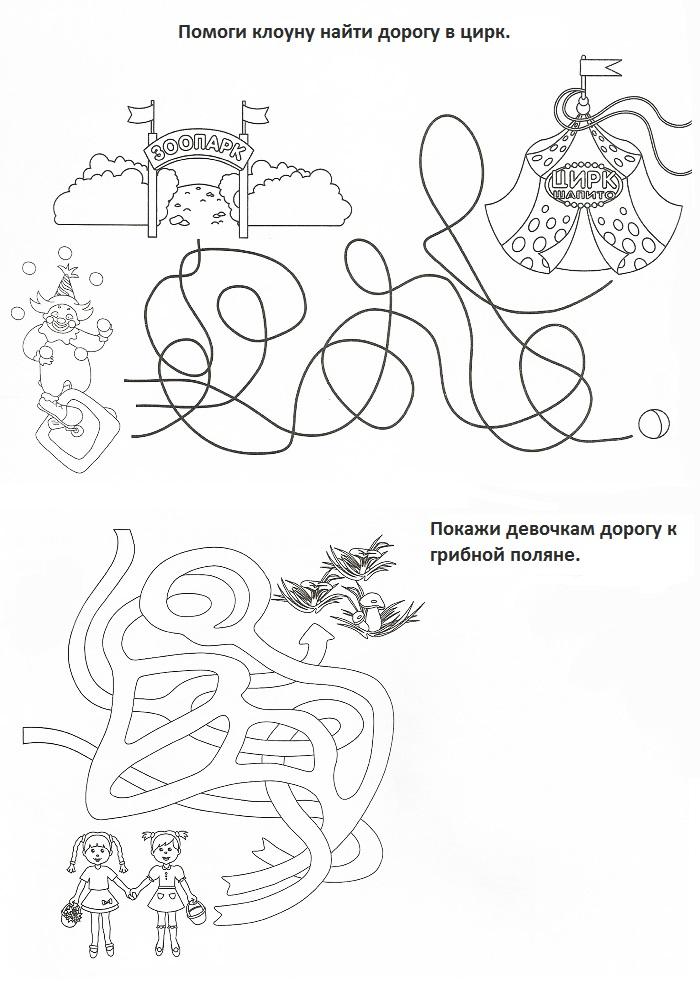 Лабиринт паук раскраска
