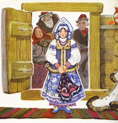 Morozko 11