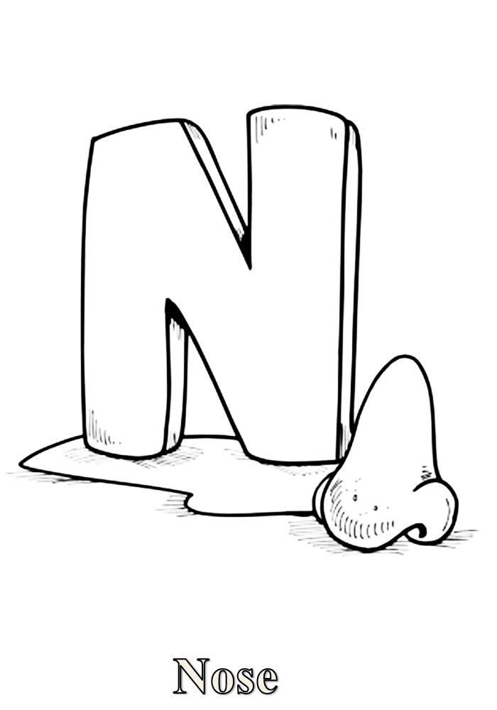 Прикольная картинка раскраска буквы, днем инвалидов декабря