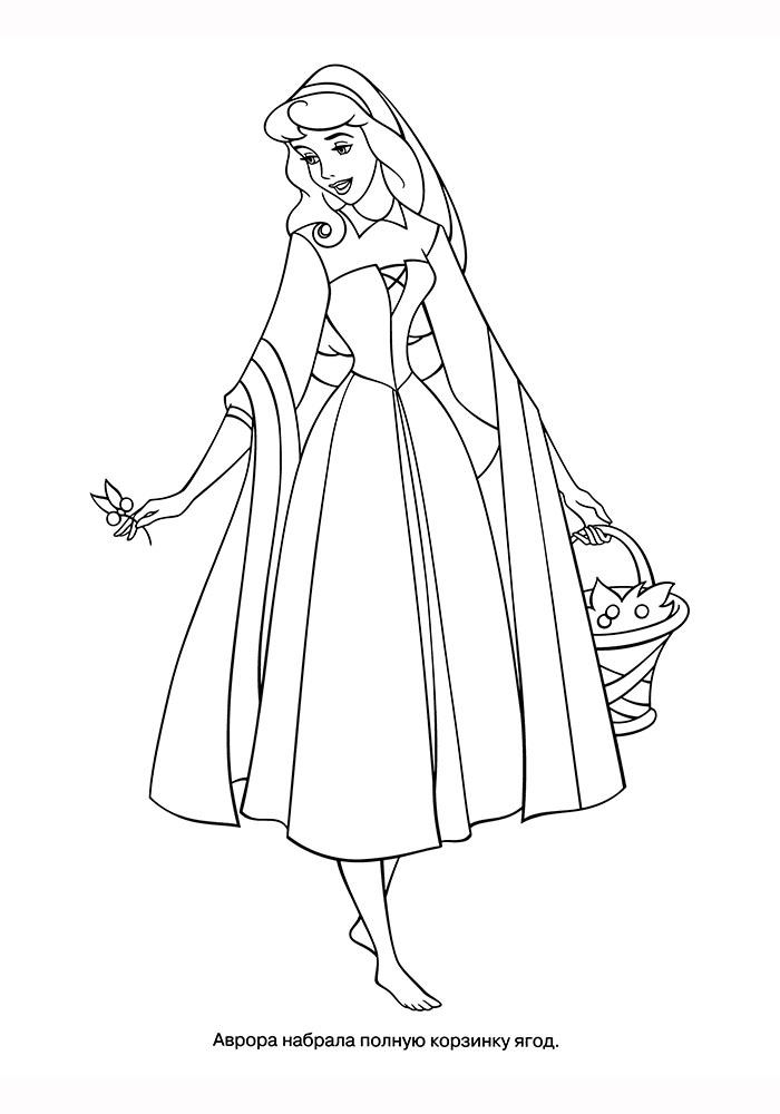 Раскраска принцесса аврора распечатать