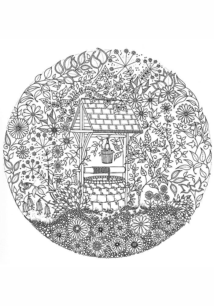 Раскраски антистресс таинственный сад