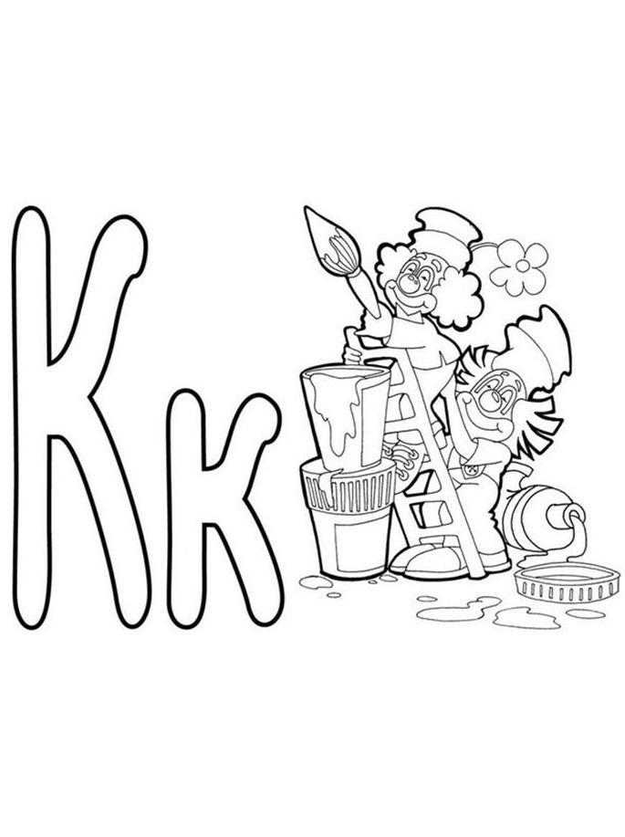 Раскраска буква К и клоуны