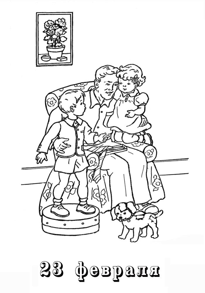 Раскраска поздравление с 23 февраля дедушке