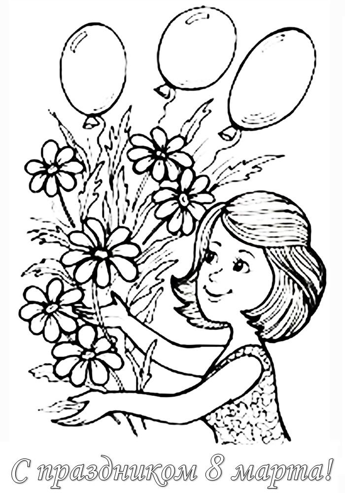 Подруге, раскраски маме с 8 марта