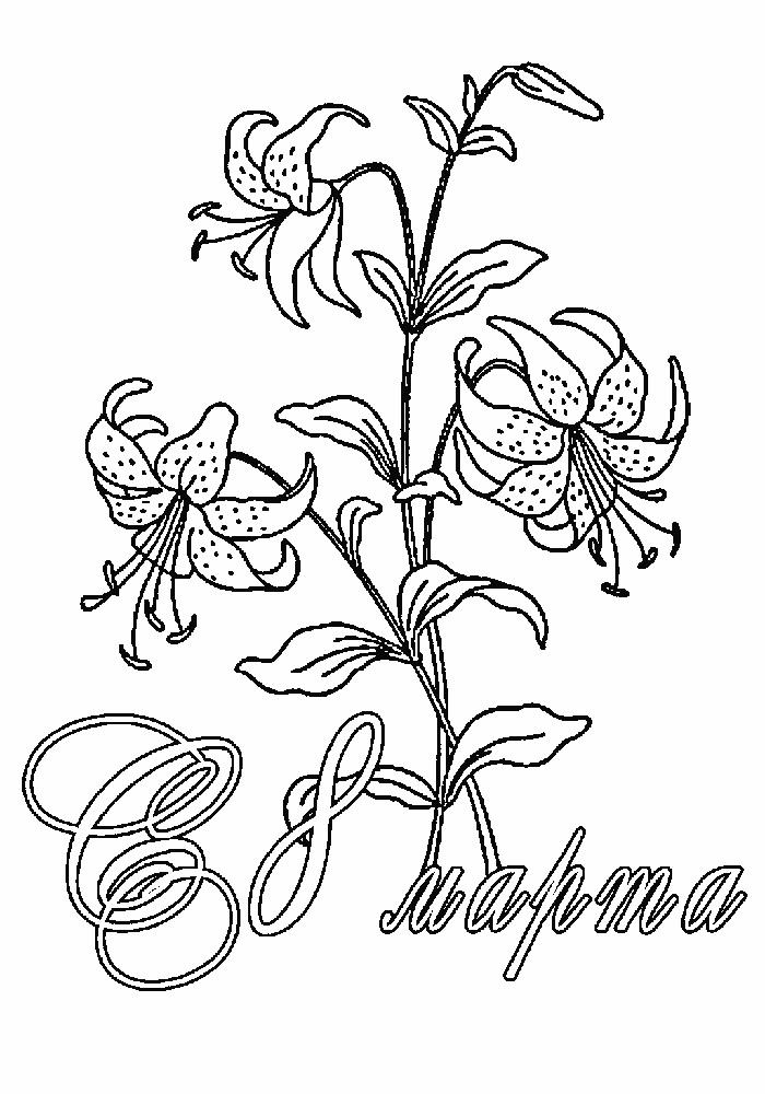 Надписью микки, раскраски с 8 мартом цветы
