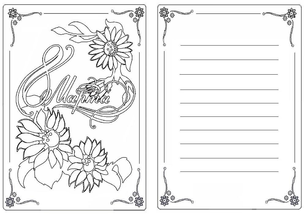 Картинки, открытки раскраски для 8 марта