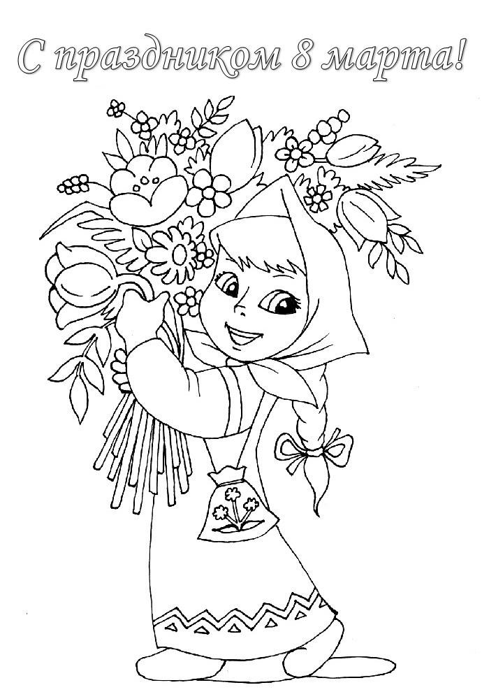 Детские открытки нарисованные карандашом, добрым воскресным днем