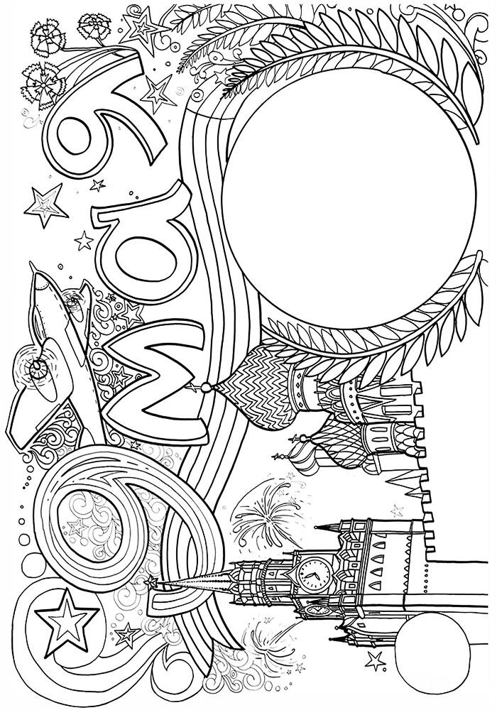 Картинки будущего, рисунок раскраска на 9 мая