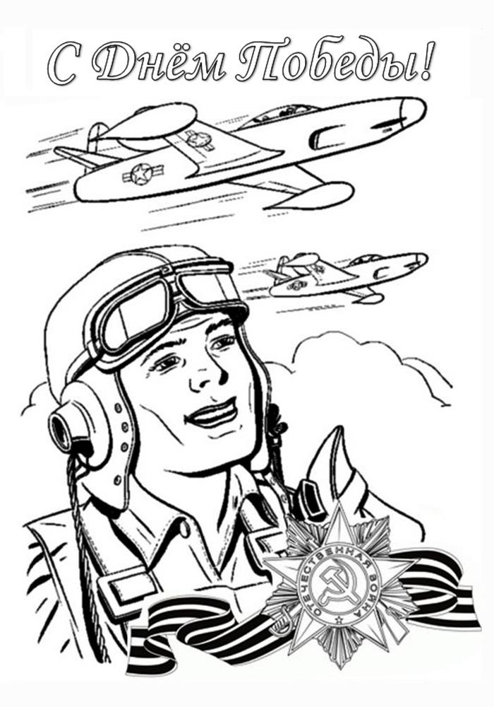 ветеринаров военные открытки распечатать там