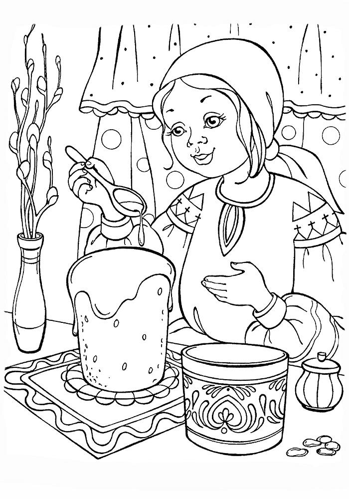 Поздравления день, раскраска с пасхой христовой распечатать
