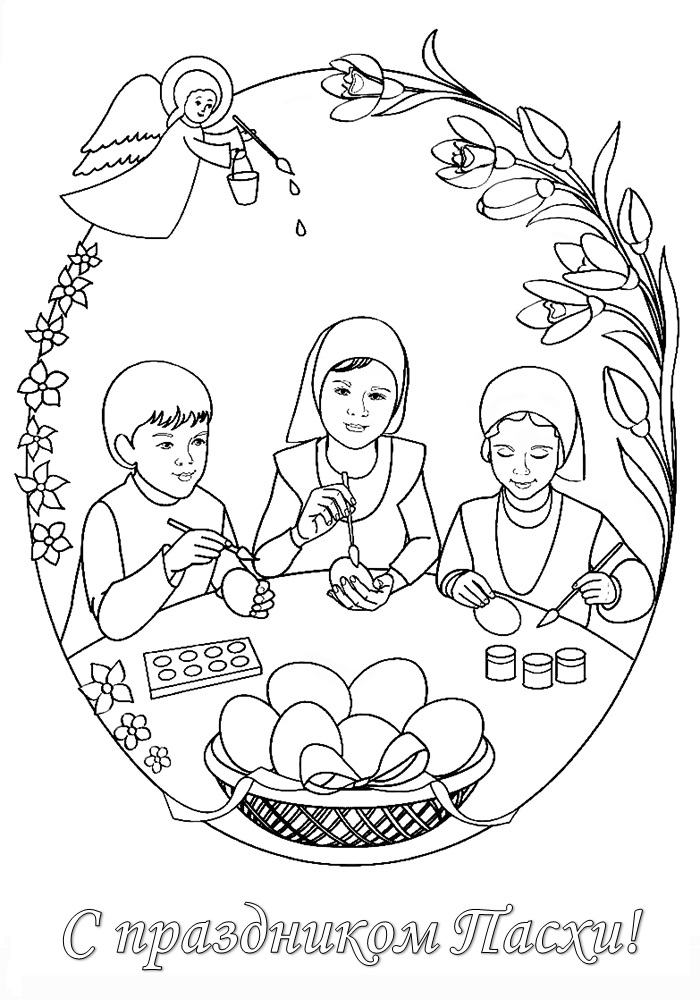 Русские праздники картинки раскраски, класс